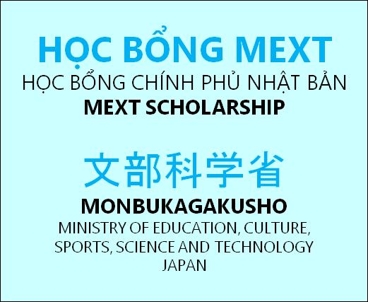mext_scholarship