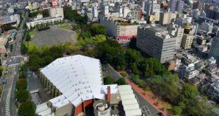 gunma-city