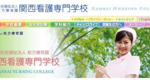 cao đăng kansai nursing college